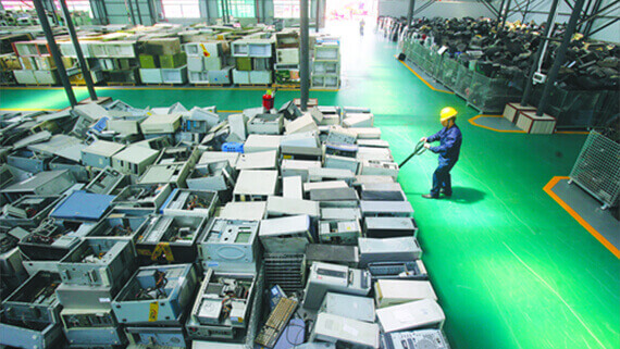 E Waste About